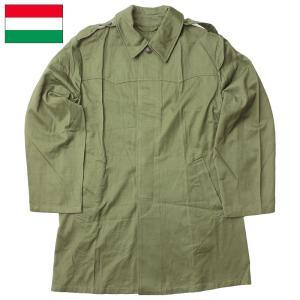 ハンガリー軍 フィールドコート オリーブ デッドストック|seabees