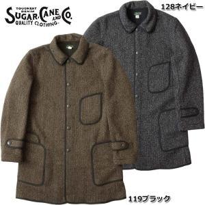 ノベルティープレゼント シュガーケーン #SC13703 ビーチクロス コート  SUGAR CANE【TKA】|seabees