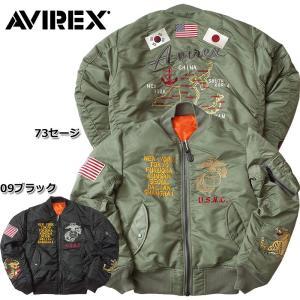 セール中 AVIREX #6162182 SUKA MA-1 『FAR EAST TOUR』 【日本正規販売店】 AVIREX/アビレックス/avirex/アヴィレックス|seabees