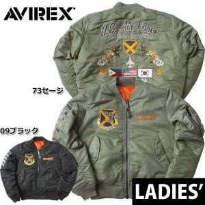 セール中 AVIREX #6262085 レディース SUKA MA-1 フライトジャケット  【日本正規販売店】 アビレックス/avirex/アヴィレックス|seabees