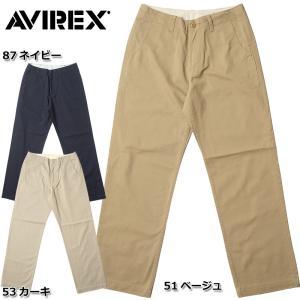 セール中 AVIREX #6176074 トラウザー パンツ 【送料無料・北海道・沖縄・離島は別途送料追加】 【日本正規販売店】 AVIREX/アビレックス/avirex/アヴィレックス|seabees