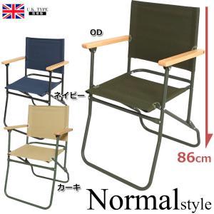ノベルティープレゼント YMCLKYオリジナル イギリス軍タイプ フォールディングチェアー 折りたたみ 椅子 【TKA】|seabees