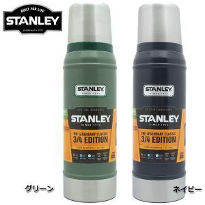 水筒 アラジン社 アウトドア 保温 保冷 魔法瓶 スタンレー 25oz