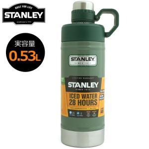 水筒 アラジン社 アウトドア 保冷 魔法瓶 スタンレー 18oz