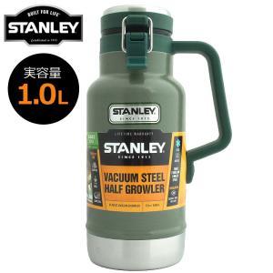 スタンレー 水筒 アラジン社 アウトドア 保温 保冷 魔法瓶 32oz