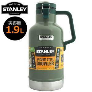 スタンレー 水筒 アラジン社 アウトドア 保温 保冷 魔法瓶 64oz
