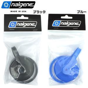 セール中 NALGENE 広口 1.0L用 ループキャップ seabees
