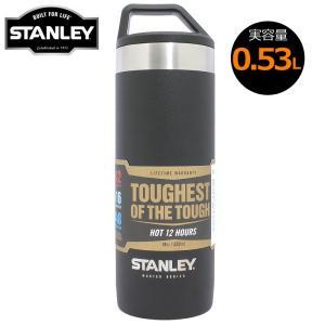 スタンレー 水筒 アラジン社 アウトドア 保温 保冷 魔法瓶 18oz