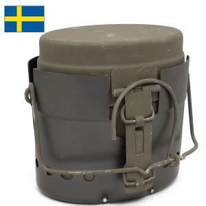 セール中 スウェーデン軍 飯ごうセット ステンレス グレー デッドストック 【送料無料・沖縄・離島除く】 seabees