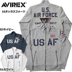 セール中 AVIREX #6173436 アメリカ空軍70周年記念 ロングスリーブ サーモライト スタンドジップ ジャケット 【送料無料・沖縄・離島除く】|seabees