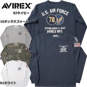 セール中 AVIREX #6173437 アメリカ空軍70周年記念 ロングスリーブ サーモライト USAF Tシャツ 【日本正規販売店】 AVIREX/アビレックス/avirex/アヴィレックス|seabees