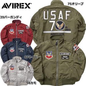 セール中 AVIREX #6172140 アメリカ空軍70周年記念 MA-1 フライトジャケット 【送料無料・沖縄・離島除く】【日本正規販売店】|seabees