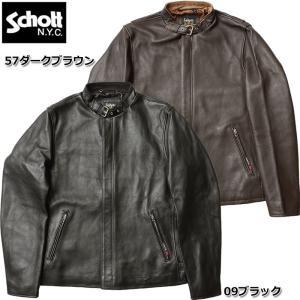 セール中 Schott #3171053 ソリッド クラシックレーサー レザージャケット 【送料無料・沖縄・離島除く】【日本正規販売店】|seabees