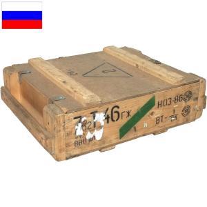 ロシア軍 アンモボックス ウッド USED seabees