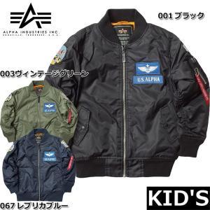 ALPHA社 KIDS #TA8023 キッズ MA-1 フライトジャケット パッチド 『SAC』 返品・交換不可【TKA】|seabees