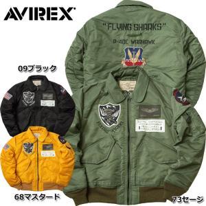 セール中 AVIREX #6172128 タイガーシャークス CWU 【送料無料・沖縄・離島除く】|seabees