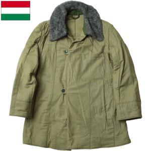 ハンガリー軍 ライナーコート デッドストック|seabees