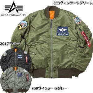 ノベルティープレゼント ALPHA社 #TA0110 MA-1 タイトジャケット 『AIRCREW SAC』【日本正規販売店】 返品・交換不可【TKA】 seabees