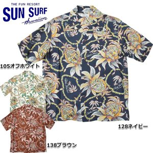 sale SUNSURF #SS37774 半袖 アロハシャツ 『DREAMS AND PINEAPPLE』 <br>メンズ 全3色 S-XL|seabees