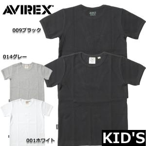 1点ならメール便送料無料 AVIREX #6383502 KIDS デイリーシリーズ 半袖 クルーネック Tシャツ キッズ 3色 100-140 返品・交換不可|seabees