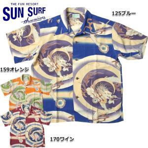 SUNSURF #SS37861 スペシャルエディション 半袖 アロハシャツ 『DRAGON AND FLASH OF LIGHTNING』 メンズ 全3色 M-XL|seabees
