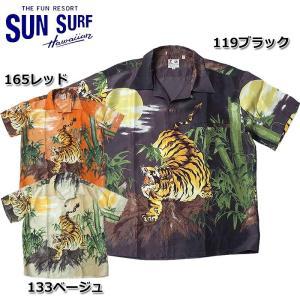 SUNSURF #SS37863 半袖 アロハシャツ スペシャルエディション S.HATA SHOTEN『FURIOUS TIGER』 メンズ 全3色 M-XL|seabees