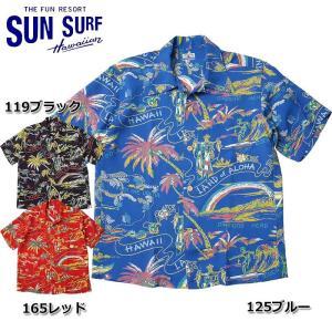 SUNSURF #SS37860 半袖 アロハシャツ スペシャルエディション『LAND OF ALOHA DISCOVERED』 メンズ 全3色 M-XL|seabees