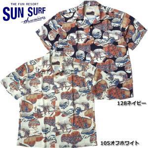 SUNSURF #SS37918 半袖 アロハシャツ SUN SURF×北斎 スペシャルエディション『忠臣蔵討入』 <br>メンズ 全2色 S-XXL|seabees