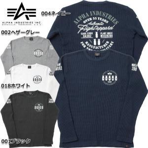 ALPHA社 #TC1323 長袖 プリント ヘビーワッフル サーマルTシャツ メンズ 全4色 S-XL【TKA】 seabees