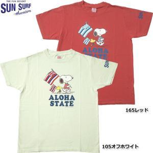 SUNSURF #SS78225 SUNSURF×PEANUTS 半袖 プリント Tシャツ『ALOHA STATE』 メンズ 全2色 M-XL|seabees