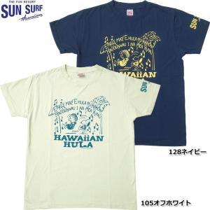 SUNSURF #SS78226 SUNSURF×PEANUTS 半袖 プリント Tシャツ『HAWAIIAN HULA』 メンズ 全2色 M-XL|seabees