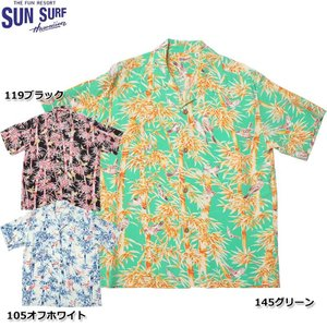 sale SUNSURF #SS38039 半袖 アロハシャツ『SPARROW'S HIDEOUT BANBOO』 メンズ 全3色 M-XL|seabees