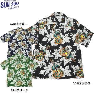 sale SUNSURF #SS38029 半袖 アロハシャツ『UKULELE MELODY』 メンズ 全3色 M-XL|seabees