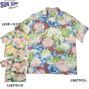 sale SUNSURF #SS38043 半袖 アロハシャツ『COVERD WITH CHRYSANTHEMUM』 メンズ 全3色 M-XL|seabees