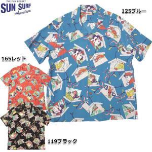sale SUNSURF #SS38036 半袖 アロハシャツ『KABUKI MAKE UP』 メンズ 全3色 M-XL|seabees