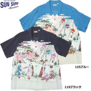 sale SUNSURF #SS38030 半袖 アロハシャツ『OLD JAPANESE SCENERY』 メンズ 全2色 M-XL|seabees