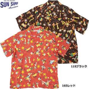 sale SUNSURF #SS38040 半袖 アロハシャツ『FUN ISLAND OF HAWAII』 メンズ 全2色 M-XL|seabees