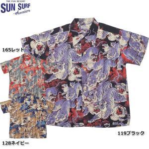 ノベルティープレゼント SUNSURF #SS38201 サンサーフスペシャルエディション 半袖 アロハシャツ『ONE HUNDRED TIGERS』 メンズ 全3色 M-XL|seabees