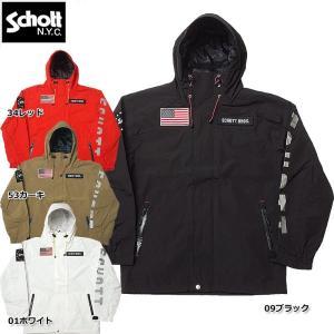 ノベルティープレゼント SCHOTT #3192040 コマーシャル フィールド パーカー メンズ 全4色 M-XL seabees