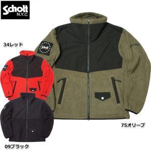 ノベルティープレゼント SCHOTT #3192041 フリースライダースジャケット メンズ 全2色 M-XL seabees