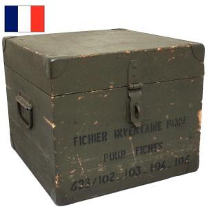 フランス軍 ファイルボックス USED seabees