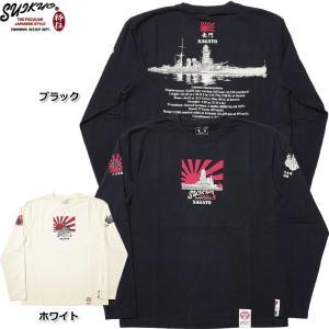 粋狂 #SYLT-188 長袖 プリントTシャツ『戦艦 長門』 メンズ 全2色 M-XL|seabees