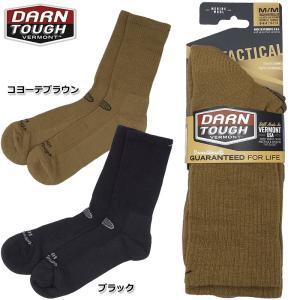 DARN TOUGH VERMONT ダーンタフバーモント #T3001 メンズ タクティカル マイクロクルー ライトクッション ソックス 男性 丈夫 登山 アウトドア ハイキング 靴下|seabees