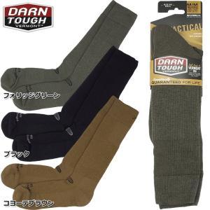 DARN TOUGH VERMONT ダーンタフバーモント #T3005 メンズ タクティカル ミッドカフ ライトクッション ソックス 男性 丈夫 登山 アウトドア ハイキング 靴下|seabees