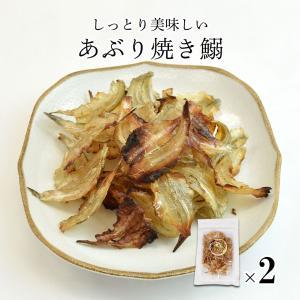 ●商品名:あぶり焼き鰯 ●原材料名 いわし(ベトナム)、砂糖、食塩、ソルビット、調味料(アミノ酸) ...