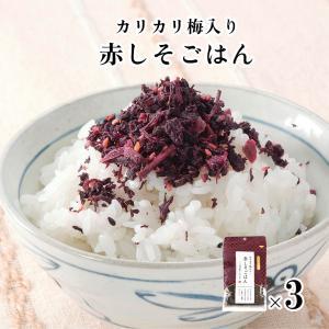 ●商品名:ふりかけ(赤しそごはん) ●原材料名 しそ、梅肉、食塩、ごま、砂糖、梅酢、還元水飴、醸造酢...