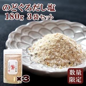 ●名称:魚介乾製品 ●原材料名:アーモンド(米国)、片口いわし(国産)、砂糖、ごま、香辛料、(一部に...