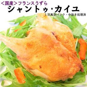 内容量:1パック (約200g) 原産地:日本 商品状態:冷凍(-18℃以下)  1羽が約200gで...