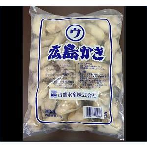 広島県産 冷凍かきIQF 1kg  Mサイズ 50粒前後|seafoodpro