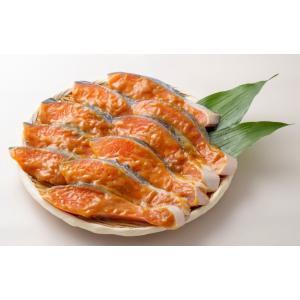 銀鮭西京漬 seafoodpro